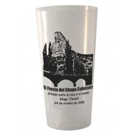 Vaso reutilizable 60cl personalizado - 1 tinta